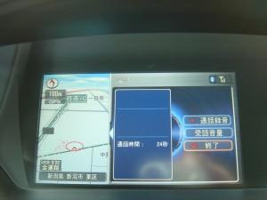 純正HDDインターナビTV(ハンズフリー)