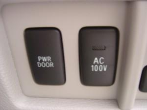 電動リアゲート・AC100V電源スイッチ