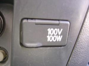 100V/100W電源