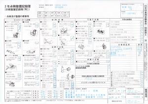 フィット 13W 無限エアロ 新潟 中古車