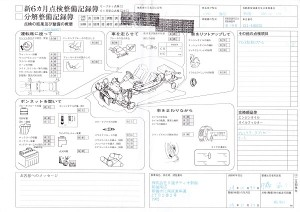ティーダ 15G 新潟 中古車