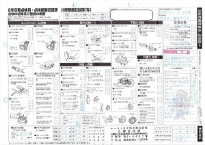 アルファード MX Lエディション 新潟 中古車