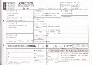 ジューク 15RX アーバンセレクション 新潟 中古車