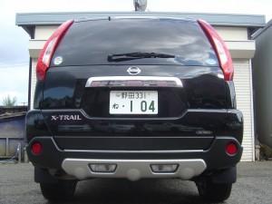 エクストレイル 20X エクストリーマーX 新潟 中古車 サンルーフ 20AW HDD ハイパールーフレール
