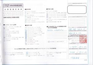 ステップワゴンスパーダ 4WD Z 新潟 中古車