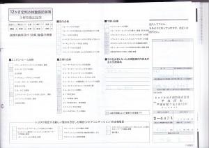 ヴェルファイア 3.5Z HKSスーパーチャージャー 新潟 中古車