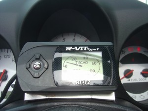 BLITZ R-VIT TypeⅠ