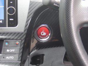 専用エンジンスタートボタン