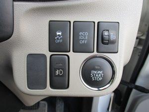 VSC・eco IDLE・フォグランプスイッチ、ヘッドライトレベライザー、エンジンスタートボタン
