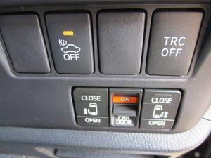 車両接近通報装置・TRC・両側電動スライドドアスイッチ