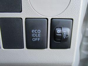 eco IDLEスイッチ