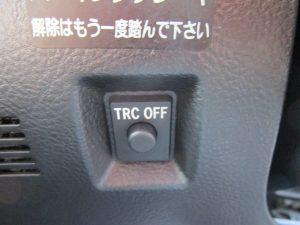TRCスイッチ