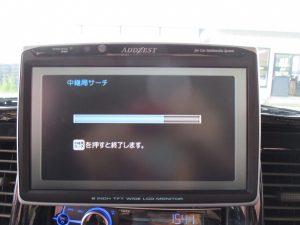 ADDZEST 8インチTFT WIDE LCDモニター