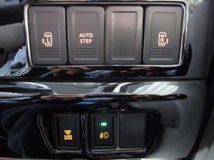 左電動スライド、オートステップ、右電動スライド、電動スライドオフ、フォグランプスイッチ