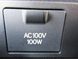 AC100V コンセント