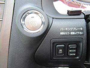 エンジンスタートボタン、TRC、走行モード切替スイッチ