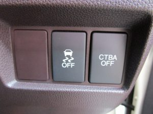 VSA、CTBAスイッチ