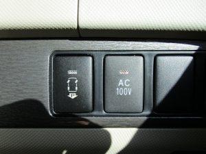 インテリジェントパーキングアシスト、AC100Vスイッチ