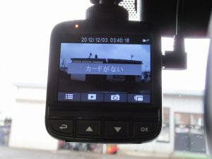 AIPTEKドライブレコーダー