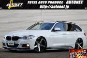 BMW 3シリーズ 【320dツーリング Mスポーツ】 Mパフォーマンス&3D Design エアロ BILSTEIN車高調 ZP6.1 19AW サンルーフ 純正HDDナビ Harman/Kardonサラウンドサウンドシステム パドルシフト 記録簿