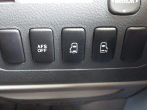 AFS、両側電動スライドドアスイッチ