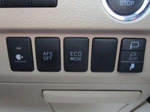 ナノイー、AFS、ECOモードスイッチ