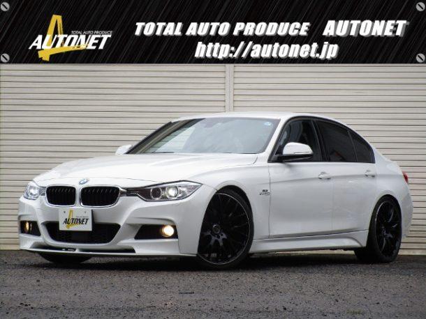 BMW 3シリーズ 【320dツーリング Mスポーツ】新潟 中古車 RAYS20インチAW ARQRAYマフラー H&Kローダウンサスペンション パワーシート エンジンスタートボタン HIDライト