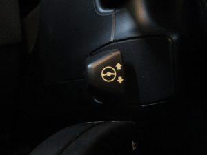 ハンドル位置調整スイッチ