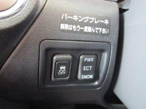 横滑り防止装置、ドライブモード切替スイッチ