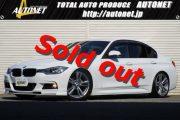 平成26年 BMW 3シリーズ【320i Mスポーツ】ROWENエアロ KW車高調 REMUS4本出マフラー 純正OP19インチAW アクティブクルーズコントロール インテリジェントセーフティ 純正HDDナビ バックモニター パドルシフト ETC