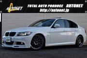 平成24年 BMW 3シリーズ【335i Mスポーツパッケージ】サンルーフ BBS19インチAW KW車高調 Mパフォーマンスカーボンフロントリップスポイラー・リアディフューザー・トランクスポイラー 純正ナビ・TV・ETC クルーズコントロール 黒革パワーシート パドルシフト
