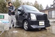 新潟県 井上さん 購入した車:ワゴンR