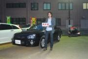 新潟県  福士さん 購入した車:インプレッサワゴン
