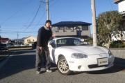 神奈川県  植木さん 購入した車:マツダ ロードスター