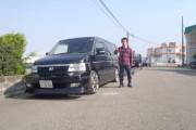 山形県  菅原さん 購入した車:ステップワゴン