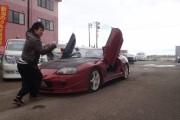 新潟県  斎藤さん 購入した車:スープラ
