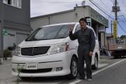 新潟県  小林さん 購入した車:アルファードハイブリッド