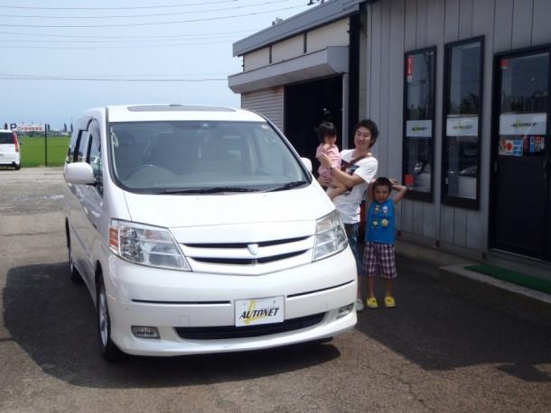 新潟県  菖蒲谷さん 購入した車:トヨタ アルファードハイブリッド