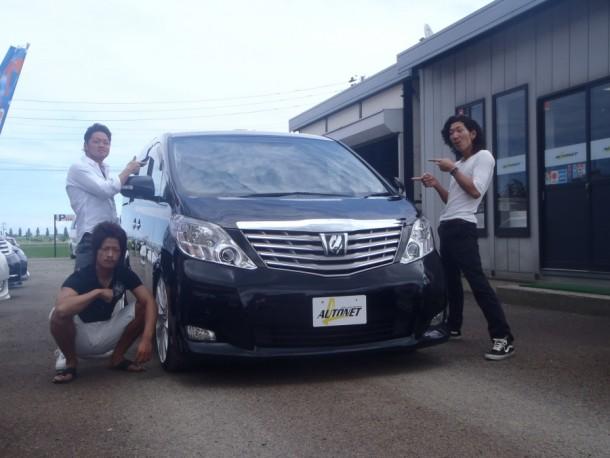 新潟県  小野さん 購入した車:アルファード