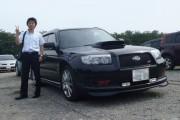 群馬県 中嶋さん 購入した車:フォレスター STi