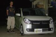 新潟県 田中さん 購入した車:プレオカスタム