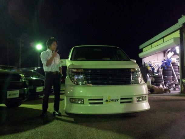 新潟県  斎藤さん 購入した車:日産 エルグランド