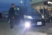 新潟県 土屋さん 購入した車:日産 セレナ