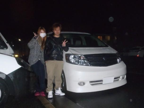 広島県  成長さん 購入した車:トヨタ アルファード