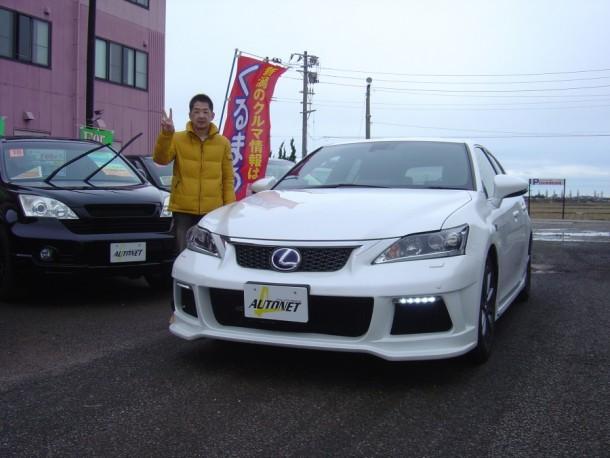 新潟県  菅原さん 購入した車:レクサス CT200h