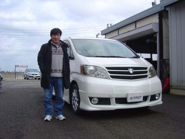 新潟県  五十嵐さん 購入した車:トヨタ アルファード