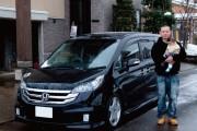 新潟県 坂井さん 購入した車:ホンダ ステップワゴン