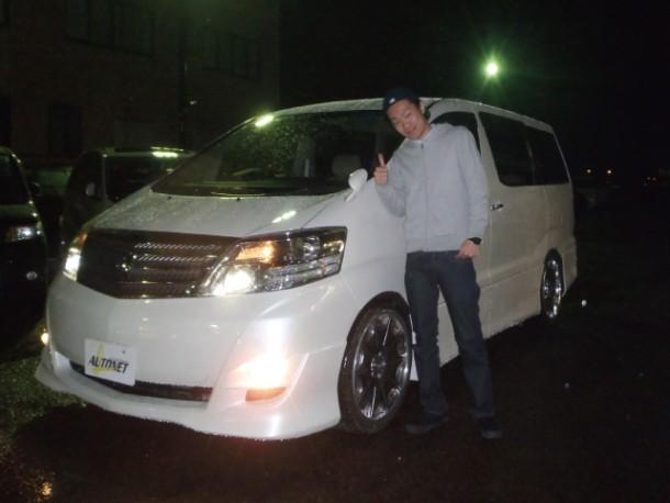 新潟県  高松さん 購入した車:トヨタ アルファード