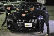 新潟県 渡辺さん 購入した車:アルファロメオ ブレラ