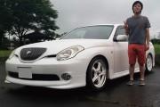 秋田県 児玉さん 購入した車:トヨタ ヴェロッサ